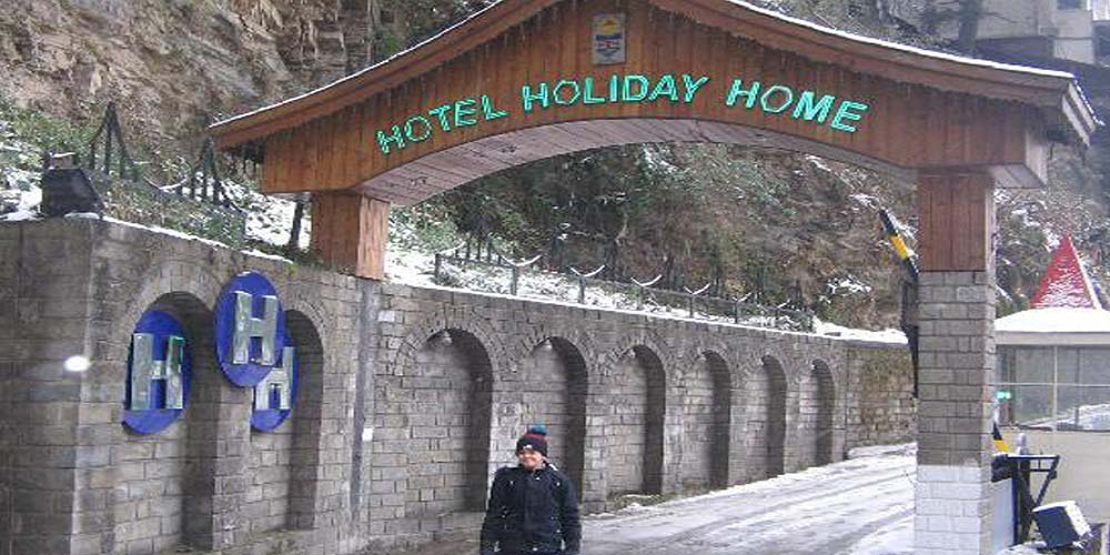 HPTDC Hotel Holiday Home Entry Gate