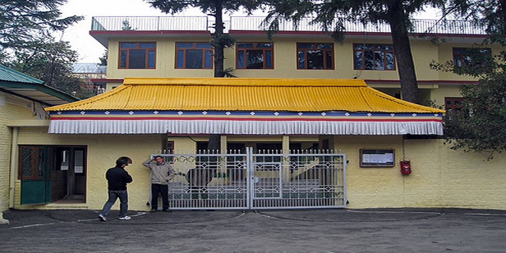 Home of the Dalai Lama, Dharamsala
